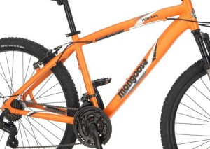 Affordable and Unforgettable: Mongoose Montana Mountain Bike Review