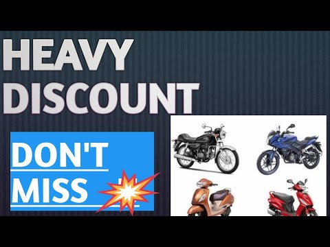 BS6  BIKE  CAR & SCOOTY COMPULSORY FROM 01/04/2020, BS4 BIKE ON DISCOUNT,BS4 CAR ON DISCOUNT