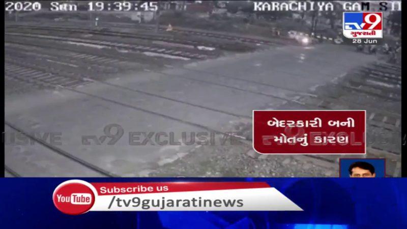 CCTV: Bike rider mowed down by train in Vadodara | TV9News
