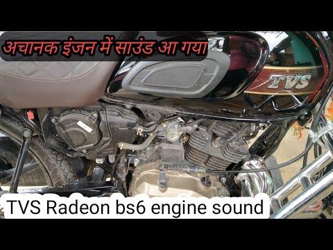 TVS Radeon bs6 bike engine sound problem